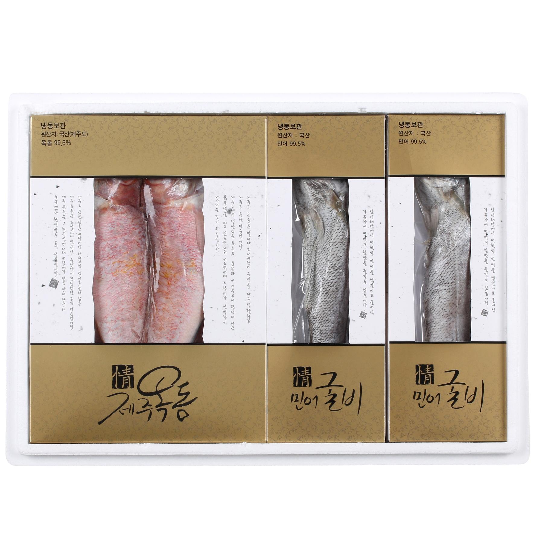 [명절]옥돔/민어선물세트
