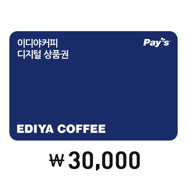 [Pay's]이디야커피 디지털상품권